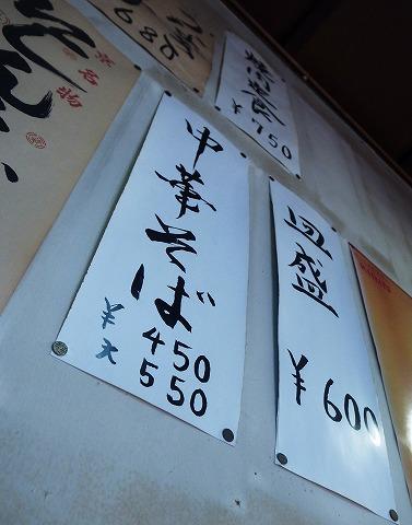 2012篠田屋