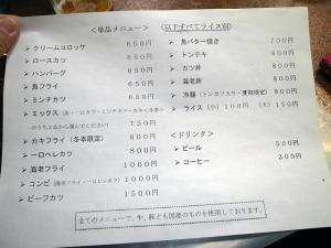 3c801d52.jpg