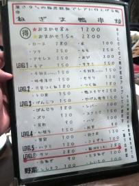 3cdb29b1.jpg