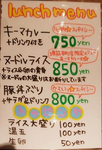 堺筋本町コロンビア8