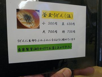 40608d6c.jpg