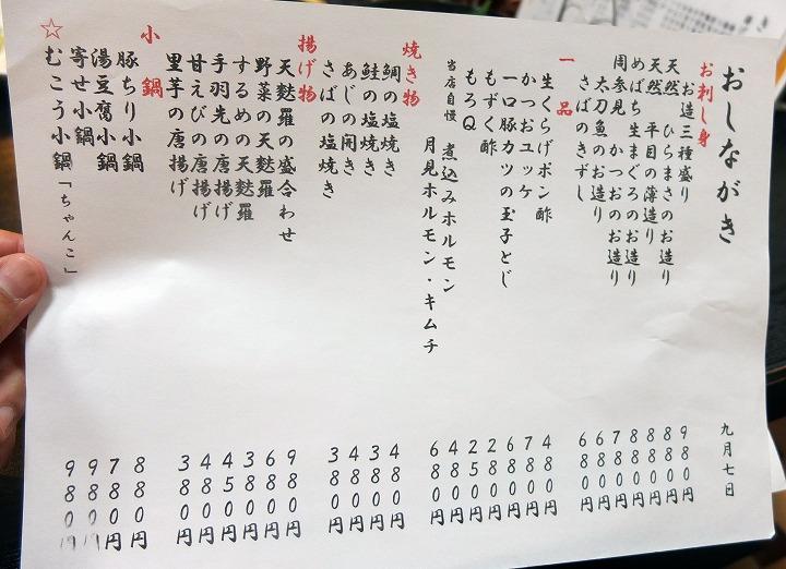 4c2da9af.jpg