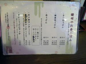 57f5e305.jpg