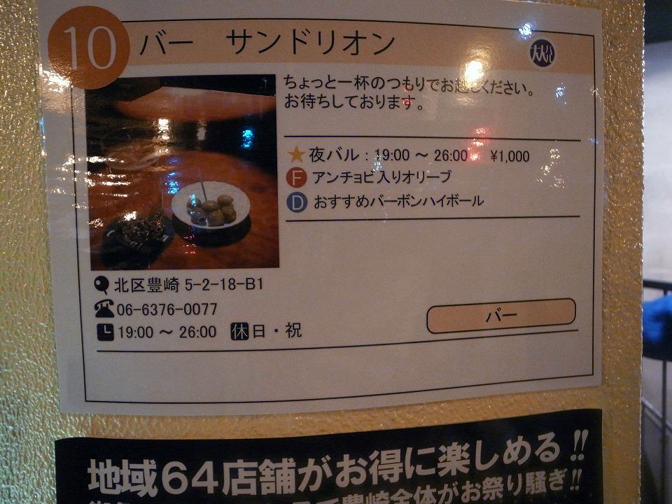 7166967c.jpg