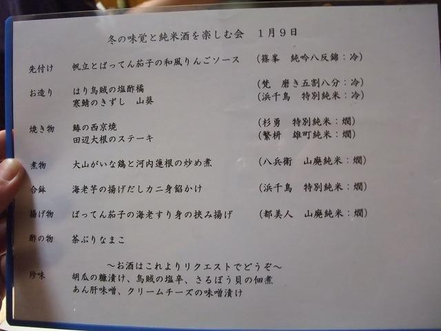 7dd2d8c2.jpg