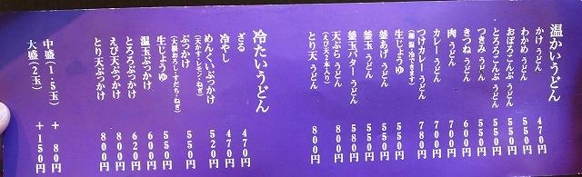 7dee4348.jpg