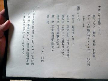 7f91b878.jpg