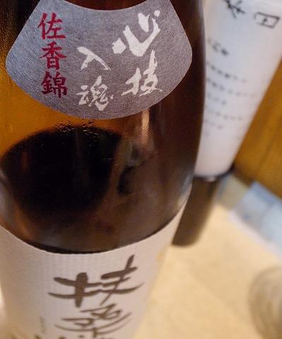2011新生和亭