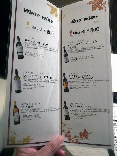 仙台YAMATO
