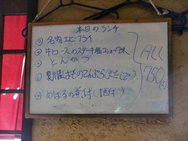 97bf0cdc.jpg