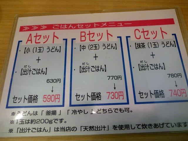 9dc3956a.jpg