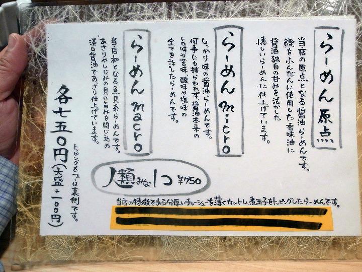9f018fb9.jpg