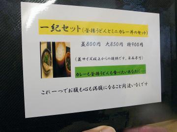 a72449df.jpg