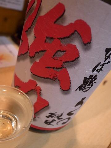 和亭きのこ鍋