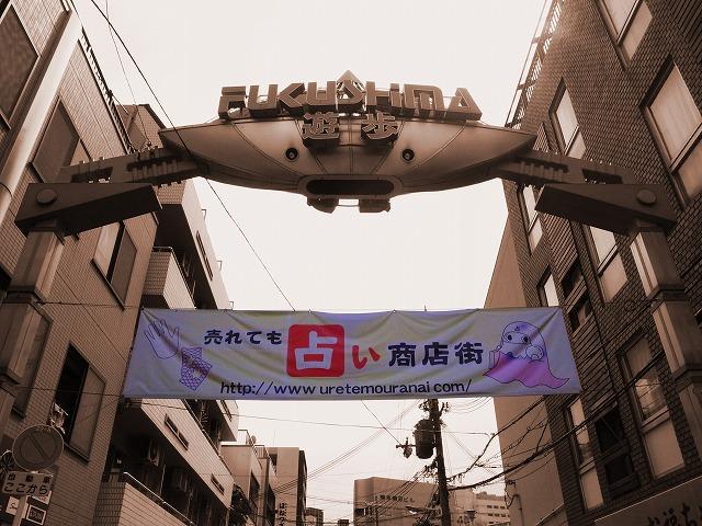 b1ca6166.jpg
