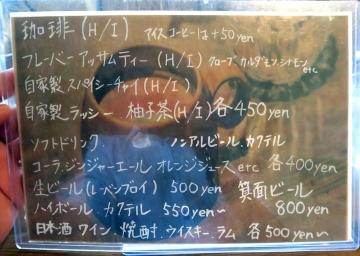 b2550662.jpg