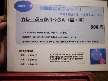 b60632ab.jpg