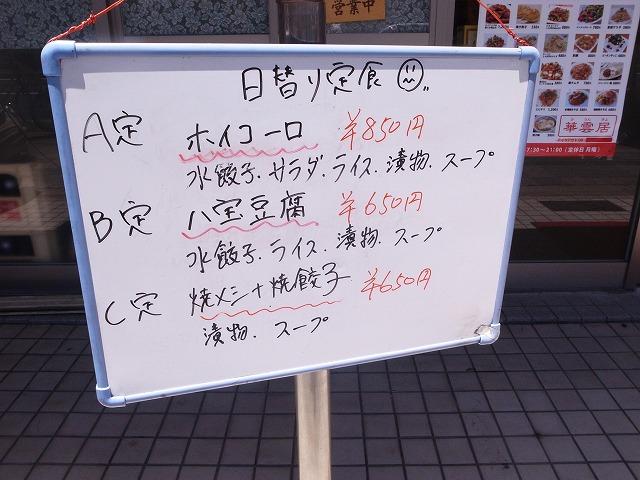 b819da53.jpg