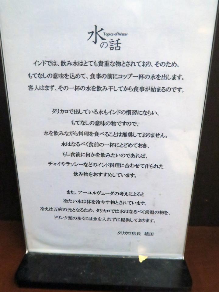 b9e5d813.jpg