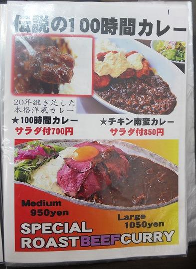 どぎゃん、肉麺