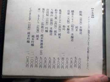 c7c38e7b.jpg