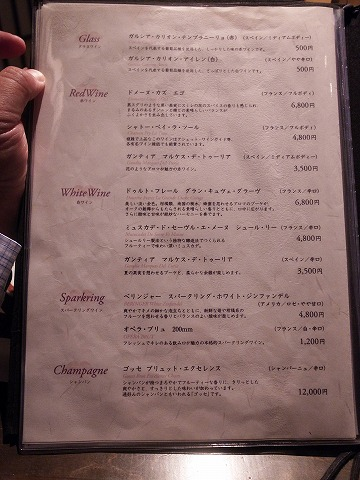 大阪豚しゃぶの会