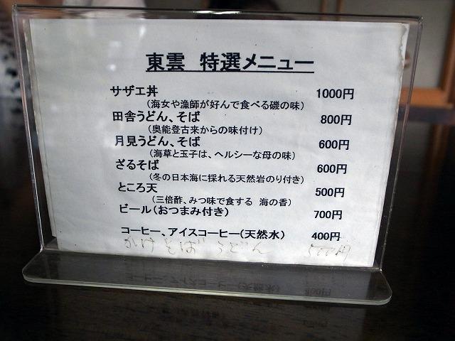 c9430d9e.jpg