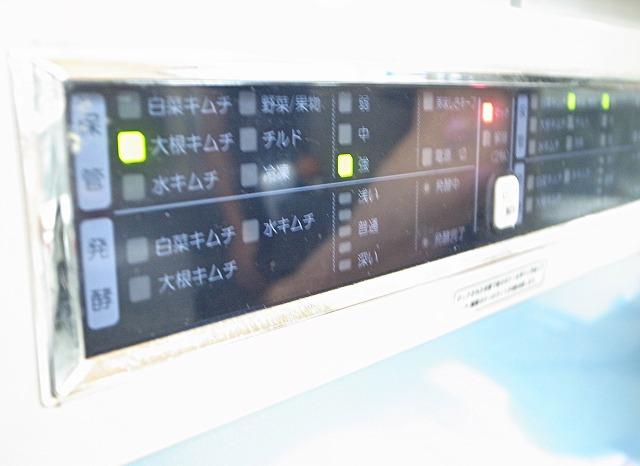 cd72e356.jpg