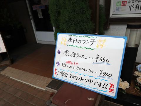 IMG_9559