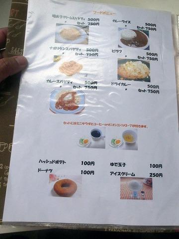 空堀トーストカフェ