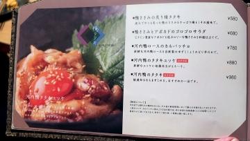 e38eecd1.jpg