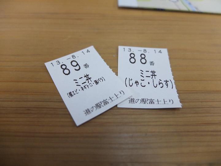 e9d4fd03.jpg