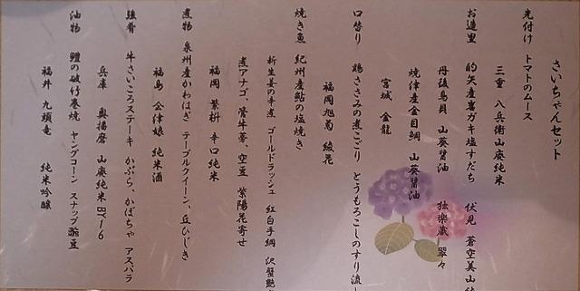 f561ea1b.jpg