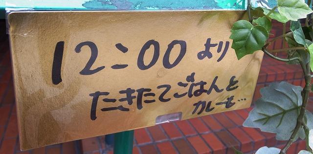ff0e9caa.jpg