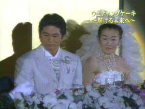 167-2谷佳知谷亮子結婚式