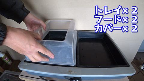 育苗加温器3