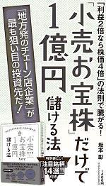 日経新聞 s