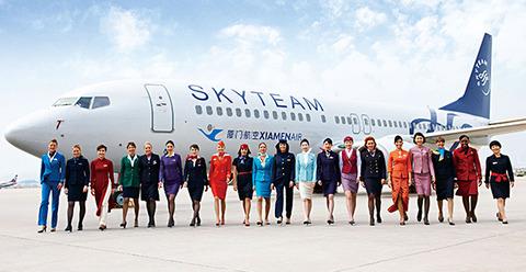 skyteam-members