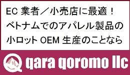 QQ OEM logo 260X150