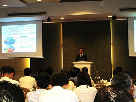 TPP seminar at Palace Hotel