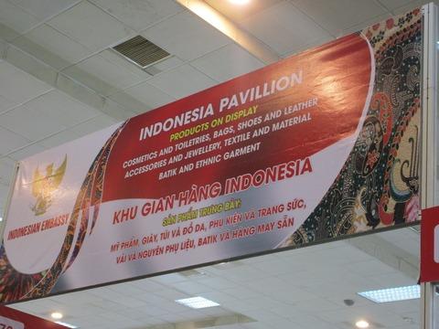 Indonesia Pavillion