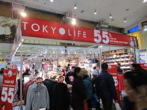 Tokyo Life 2