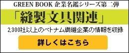 AR縫製バナー_黒枠