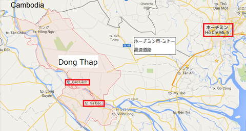 Dong Thap (2)