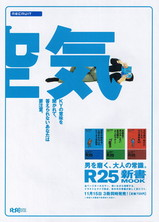 R25 H19.11.22