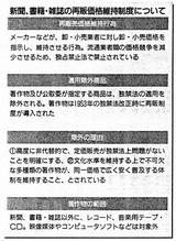 週刊東洋経済 1996.11.2