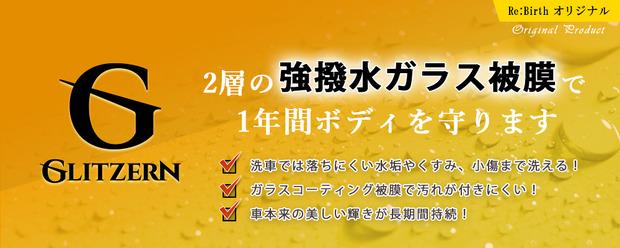 coating_menu_head_01