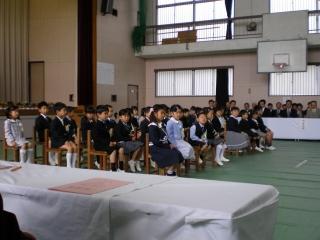 西海市立西海東小学校:1年生 ...