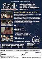 "jscpr予防DVD"""
