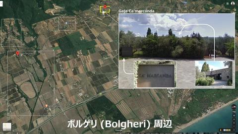 Bolgheri01